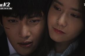 The K2: Ji Chang Wook chạm trán kẻ thù giết vợ, rủ Yoona bỏ trốn