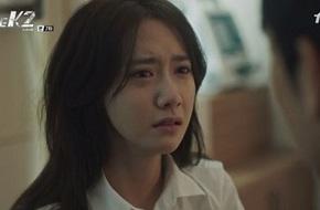 """""""The K2"""": Yoona bị chính bố đẻ buông lời ruồng rẫy"""