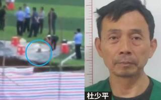Phát hiện hài cốt trong sân chơi trường học, hé lộ vụ án mạng bí ẩn từ 16 năm trước, cựu hiệu trưởng bị bắt để điều tra