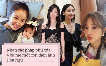 4 bà mẹ nổi tiếng của làng giải trí Hoa Ngữ: Xinh đẹp là thế nhưng cũng nhiều lần nhan sắc khác lạ đến không nhận ra