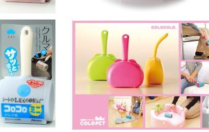 Lăn bụi kiểu Nhật: khi dọn dẹp trở thành một thú vui!