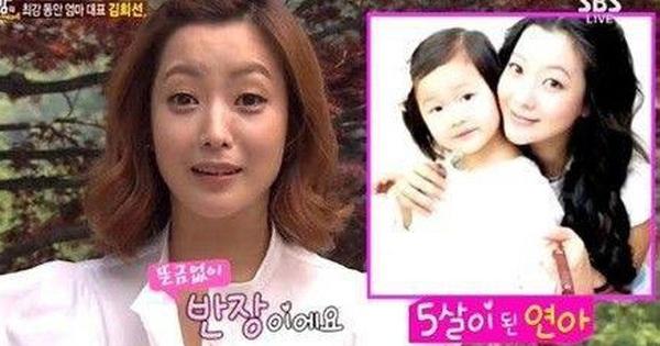Phản ứng gây sốc của Kim Hee Sun khi con gái bị nhạo báng về nhan sắc