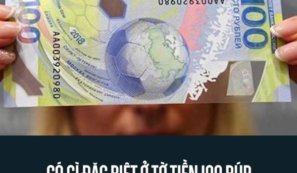 Có gì đặc biệt ở tờ tiền 100 rúp phiên bản WC đến từ nước Nga?