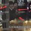 Hot: Huỳnh Hiểu Minh và Angelababy lần đầu công khai bên nhau sau thời gian dài dính tin đồn ly hôn