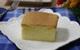 Công thức làm bánh bông lan phô mai Nhật Bản bất bại