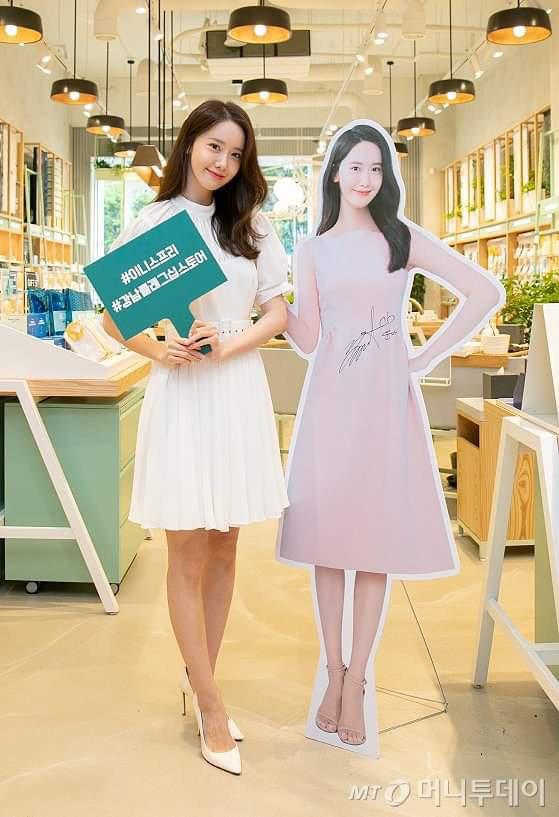 Đứng cạnh bản sao, Yoona tự bóc kéo chân dài quá lố nhưng lại được khen dễ thương siêu cấp - Ảnh 5.