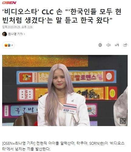 Quá cuồng Hyun Bin, bạn thân Lisa (BLACKPINK) lặn lội sang tận Hàn Quốc làm ca sĩ nhưng phát hiện sự thật phũ phàng - Ảnh 3.