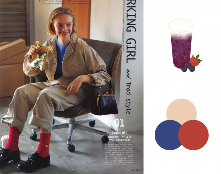 Màu trà sữa là màu thời thượng nhất mùa Thu Đông, ghim ngay 5 tip lên đồ để mặc đẹp như fashionista thôi nào các nàng - Ảnh 9.