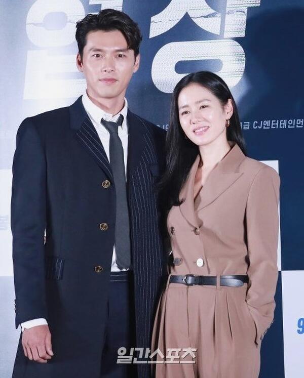 Hyun Bin - Son Ye Jin tiếp tục né tránh nhau tại lễ trao giải lớn, một cặp sao từng dính tin hẹn hò cũng có động thái tương tự  - Ảnh 4.