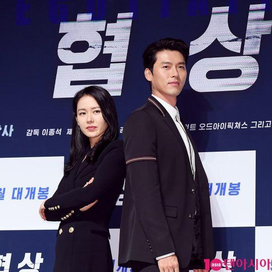 """Hyun Bin đơ người khi bị người trong cuộc lấp lửng chuyện tình cảm với Son Ye Jin, """"chị đẹp"""" liền đính chính nhưng fan vẫn không tin - Ảnh 2."""