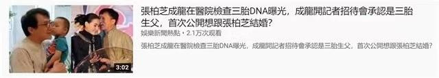 Sốc với thông tin con trai thứ 3 nhà Trương Bá Chi là của Thành Long, có cả xét nghiệm ADN chứng thực? - Ảnh 3.