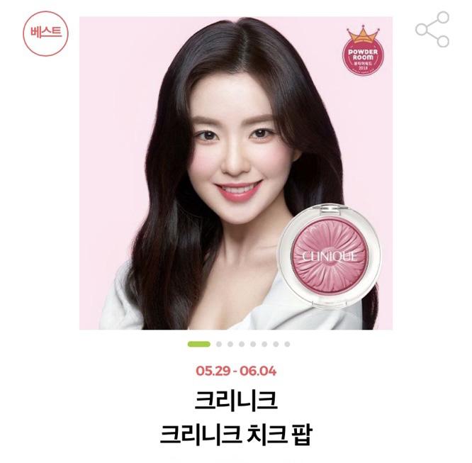 Irene bị gỡ ảnh quảng cáo mỹ phẩm sau khi dính phốt thái độ tồi: Ngày tàn của chị cả Red Velvet đã tới? - Ảnh 3.