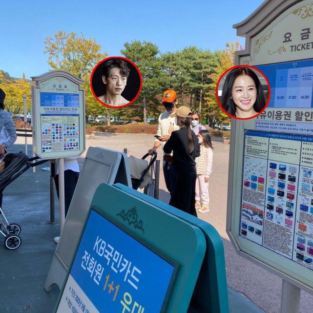 Cận cảnh khoảnh khắc vợ chồng Bi Rain đưa con gái đi chơi, ngoại hình sau hai lần sinh nở của Kim Tae Hee gây chú ý - Ảnh 3.