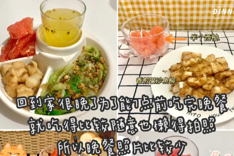 Loại quả bán đầy ở Việt Nam chính là thứ giảm cân thần kỳ ít người nhận ra, ngày ăn 1 quả là dáng thon thả nuột nà - Ảnh 4.