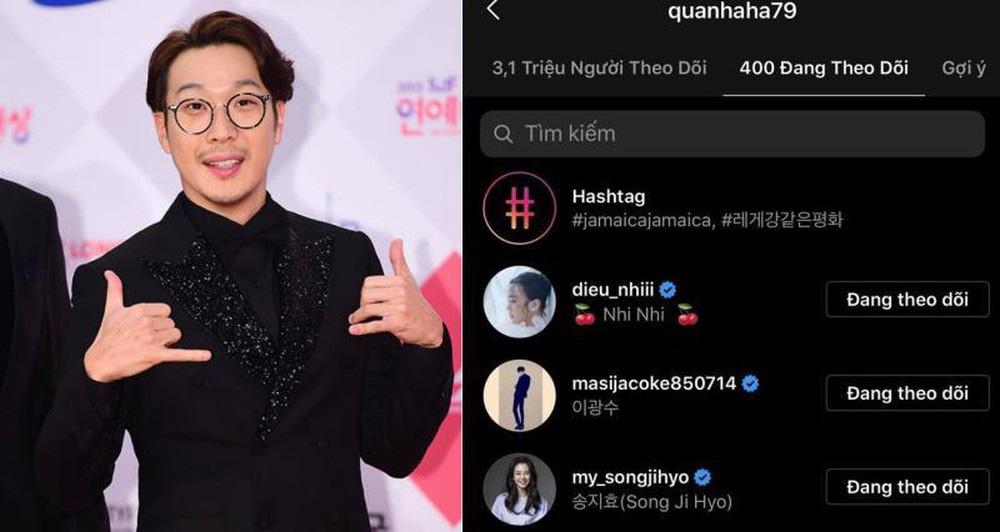 Diệu Nhi bất ngờ xuất hiện cạnh Lee Dong Wook, còn gọi chồng xưng vợ khiến thành viên Running Man chú ý - Ảnh 3.