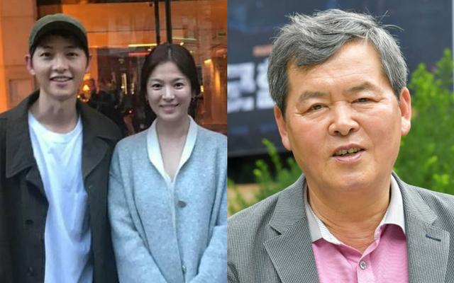 """Hơn 1 năm sau vụ ly hôn thế kỷ, bí mật động trời được tiết lộ: Lý do khiến Song Joong Ki """"ép buộc"""" Song Hye Kyo ký vào đơn thỏa thuận? - Ảnh 4."""