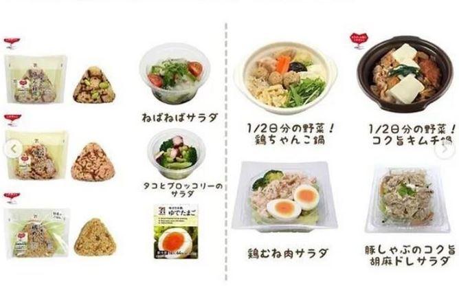 Cô nàng Nhật Bản giảm 20kg trong 6 tháng - Ảnh 8.
