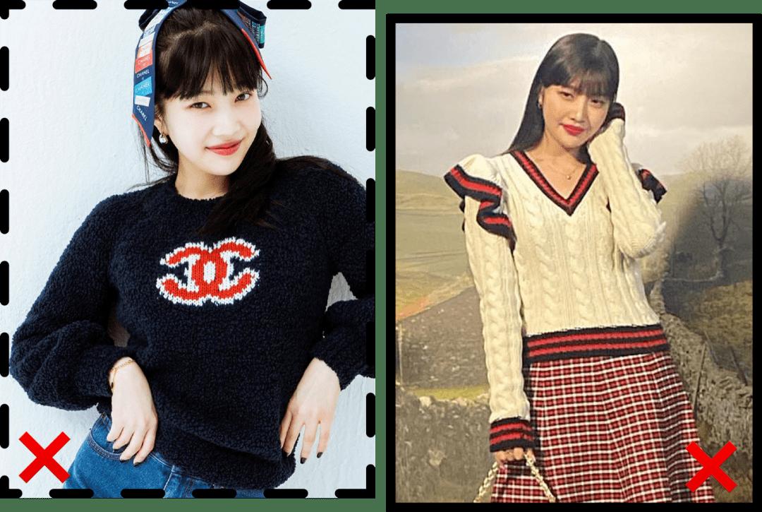 Từ mỹ nhân eo bánh mỳ của Red Velvet, thấy ngay loạt trang phục chị em cần tránh để không lộ eo đẫy đà - Ảnh 5.