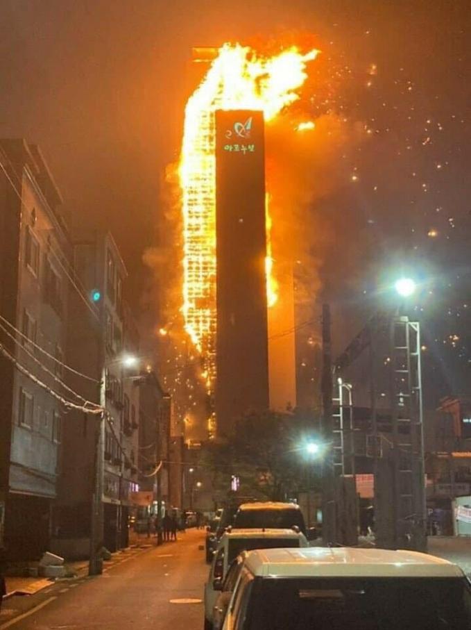 Hàn Quốc: Cháy lớn ở Ulsan, chưa rõ thương vong - Ảnh 1.