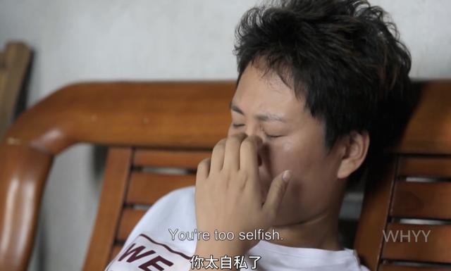"""Những """"bà cô"""" Trung Quốc chưa chồng chịu đựng sự cay nghiệt của cuộc đời chưa đủ, còn bị rơi xuống đáy xã hội chỉ vì một chữ """"ế"""" - Ảnh 4."""