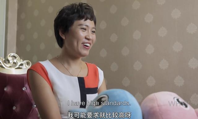 """Những """"bà cô"""" Trung Quốc chưa chồng chịu đựng sự cay nghiệt của cuộc đời chưa đủ, còn bị rơi xuống đáy xã hội chỉ vì một chữ """"ế"""" - Ảnh 1."""