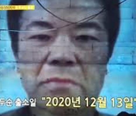 1 tháng trước khi kẻ ấu dâm chấn động Hàn Quốc ra tù, gia đình bé Nayoung chuyển nhà và câu nói của nạn nhân gây xúc động mạnh - Ảnh 2.