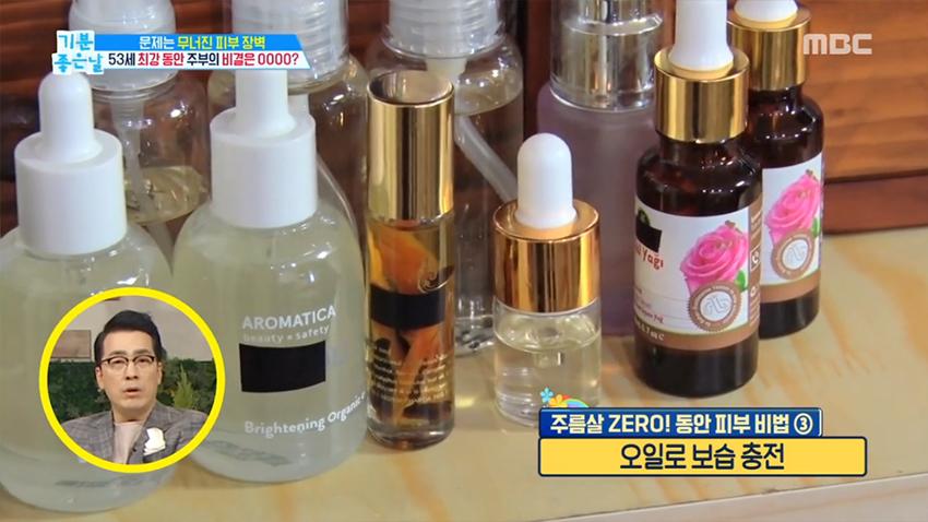 Người phụ nữ Hàn đã 53 tuổi mà da vẫn căng bóng không 1 nếp nhăn nhờ chăm đắp mặt nạ da lợn - Ảnh 4.