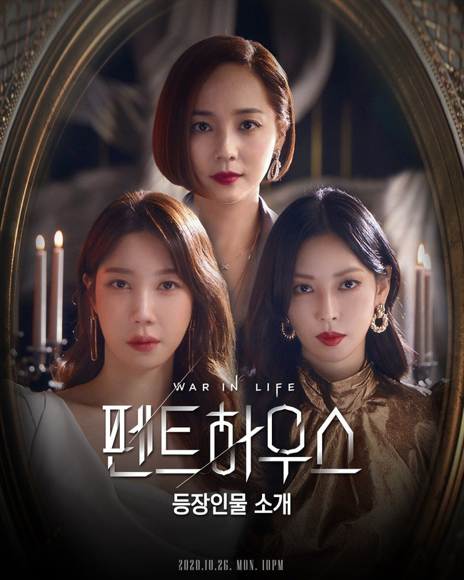 """""""Ác nữ"""" mới của điện ảnh Hàn: Nham hiểm nhưng sang chảnh sexy bậc nhất, xứng danh """"nữ hoàng tiểu tam"""", Han So Hee vẫn chưa là gì - Ảnh 1."""