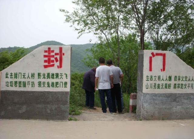 Ngôi làng ma ám đáng sợ nhất Trung Quốc: Không ai đủ can đảm quay lại lần thứ 2 và bí ẩn về chiếc ghế Thái sư bị dính lời nguyền - Ảnh 1.