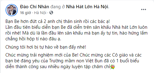 Chí Nhân bất ngờ nhắc đến vợ cũ Thu Quỳnh, gây tò mò về mối quan hệ hiện tại - Ảnh 2.