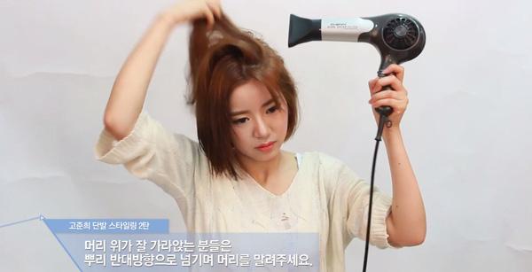 Nàng tóc thưa mỏng dính có đến 7 cách khiến tóc dày mượt và bồng bềnh hơn thấy rõ, không biết thì rõ là thiệt thân - Ảnh 2.