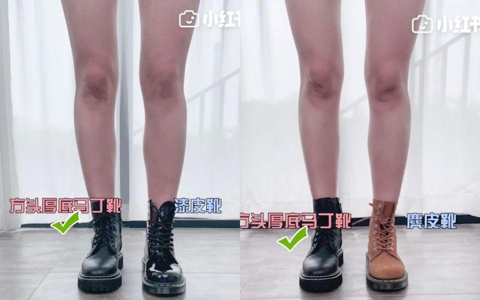 """Các chị em chân thô, đùi to đừng dại mua kiểu boots này nếu không nhược điểm """"chân voi"""" càng lộ rõ - Ảnh 3."""