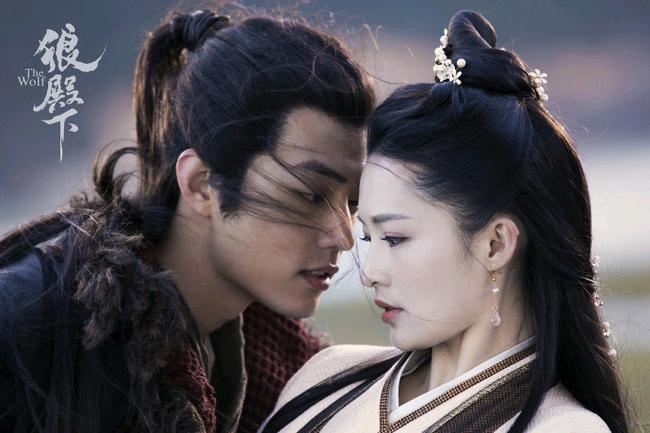 """Lang Điện Hạ: Tiêu Chiến cưỡng hôn Lý Thấm, netizen gào thét trách móc ngôi sao """"Trần Tình Lệnh"""" vì lý do này  - Ảnh 5."""