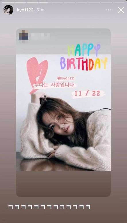 Đúng sinh nhật tuổi 39 của Song Hye Kyo, người đàn ông bí ẩn này lập tức nhắn nhủ lời yêu thương không thể ngọt ngào hơn - Ảnh 2.