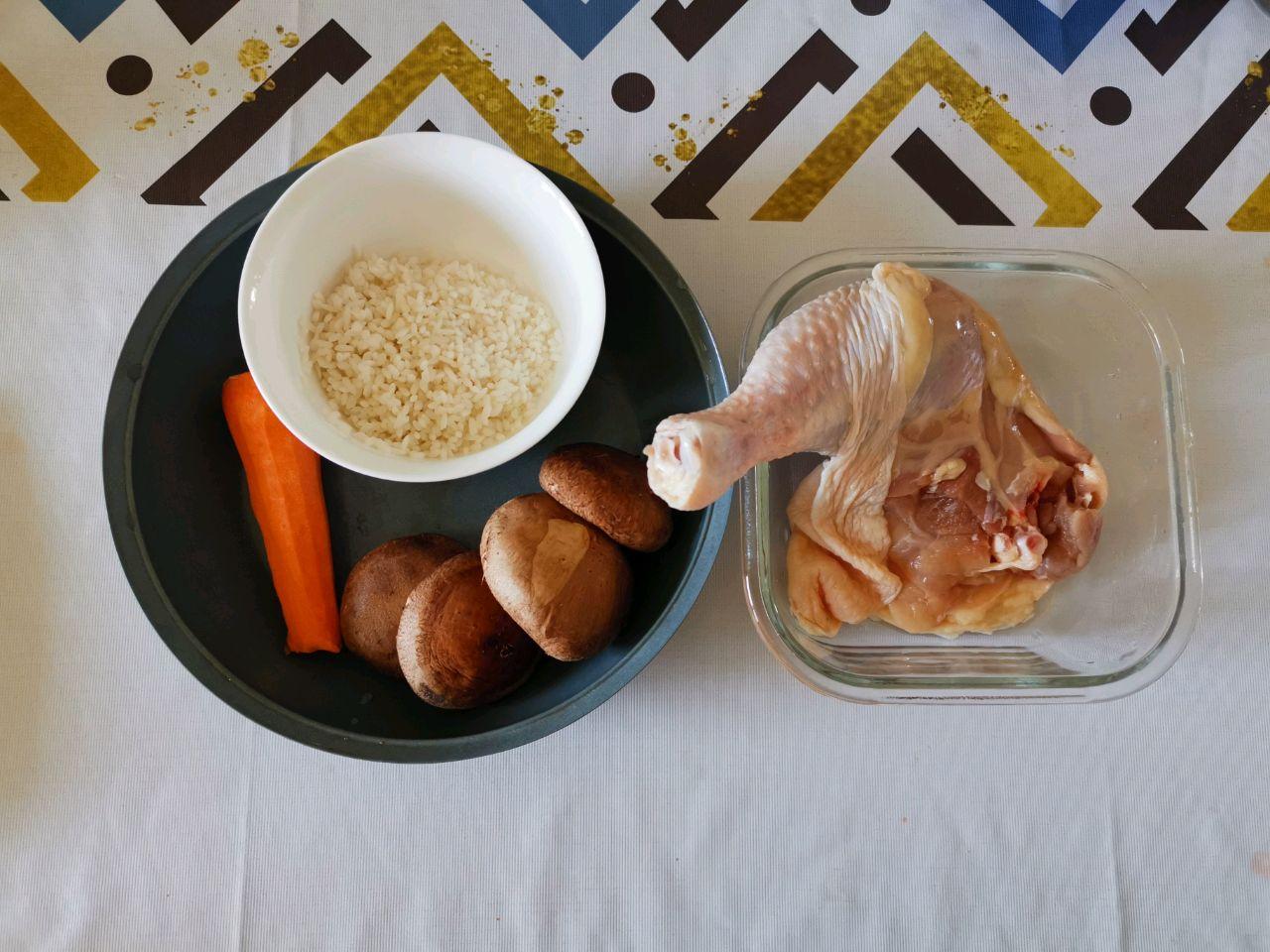 Dùng nồi cơm điện nấu cháo gà buổi tối, hôm sau cả nhà có món cháo nóng hổi cực ngon ăn sáng - Ảnh 2.