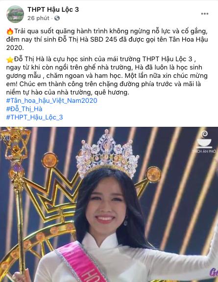 """Học vấn của Tân Hoa Hậu Việt Nam 2020 Đỗ Thị Hà như thế nào mà được trầm trồ đã """"xinh đẹp lại còn học giỏi"""" - Ảnh 3."""
