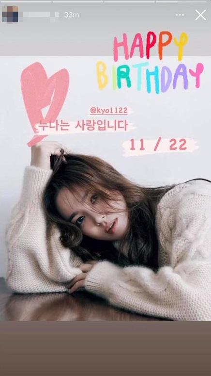 Đúng sinh nhật tuổi 39 của Song Hye Kyo, người đàn ông bí ẩn này lập tức nhắn nhủ lời yêu thương không thể ngọt ngào hơn