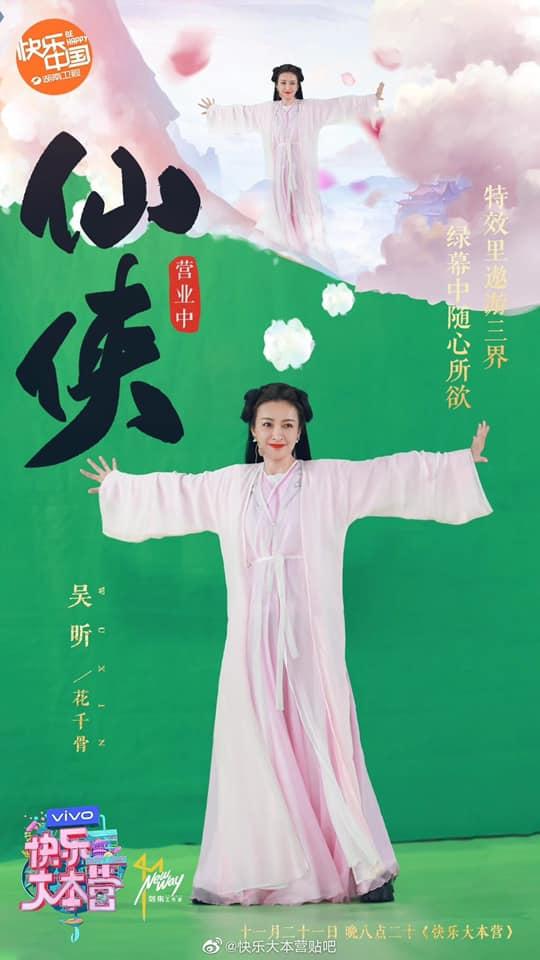 """Tạ Na đóng giả Bạch Thiển của """"Tam sinh tam thế Thập lý đào hoa"""", đến cả Dương Mịch nhìn thấy cũng choáng  - Ảnh 7."""