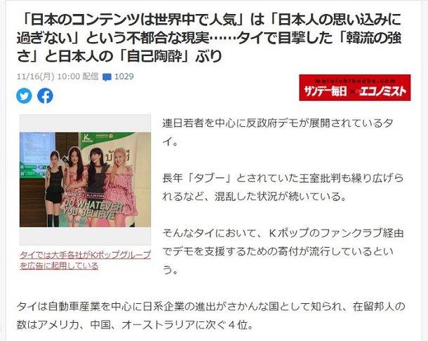 """Lisa (BLACKPINK) bị so sánh với diễn viên đóng """"phim người lớn"""" của Nhật Bản xem ai nổi tiếng hơn - Ảnh 2."""