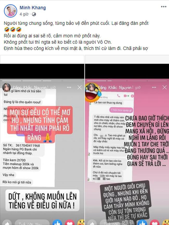 """Vợ """"người đàn ông đầu tiên ở Việt Nam mang thai"""" bất ngờ """"phản công"""" 1 loạt điều chồng cũ nói trong livestream: """"Nếu nói là hợp tác thì phải chấp nhận"""" - Ảnh 2."""