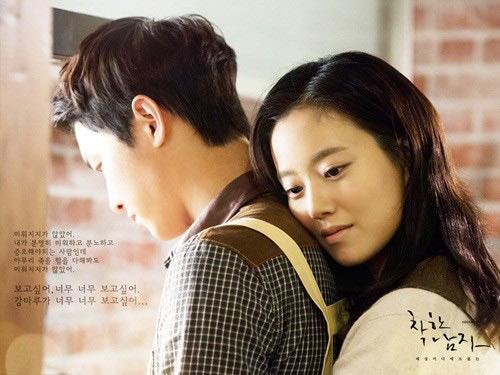 Bộ ảnh Song Joong Ki ngọt ngào bên cạnh Moon Chae Won gây sốt trở lại sau 8 năm, Song Hye Kyo liền bị đem ra so sánh - Ảnh 9.