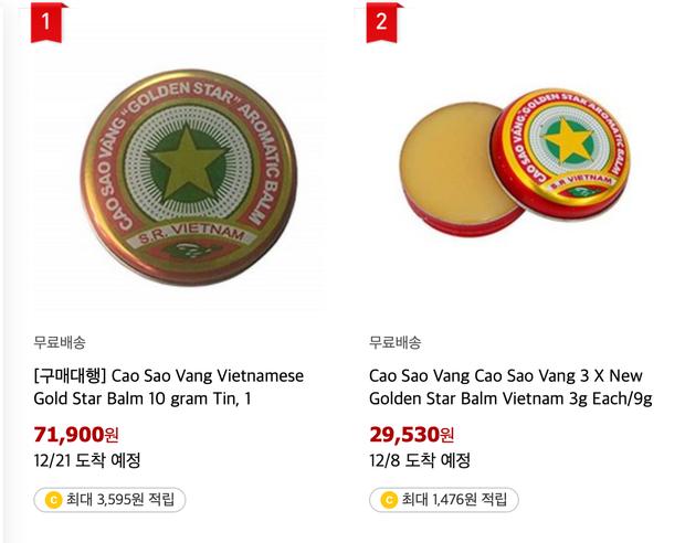 Tự hào sản phẩm Việt: 7 cái tên Việt Nam đang nằm trên kệ hàng xứ củ sâm, có món còn được người dân tại đây vô cùng ưa chuộng - Ảnh 2.