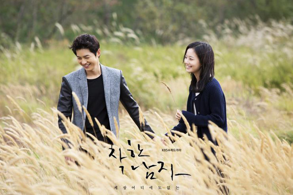 Bộ ảnh Song Joong Ki ngọt ngào bên cạnh Moon Chae Won gây sốt trở lại sau 8 năm, Song Hye Kyo liền bị đem ra so sánh - Ảnh 4.