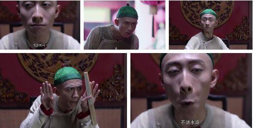 """""""Tân Lộc Đỉnh Ký"""" của Trương Nhất Sơn bị cắt bỏ 15 tập vì chỉ trích cổ vũ lấy nhiều vợ, netizen ném đá dữ dội  - Ảnh 4."""