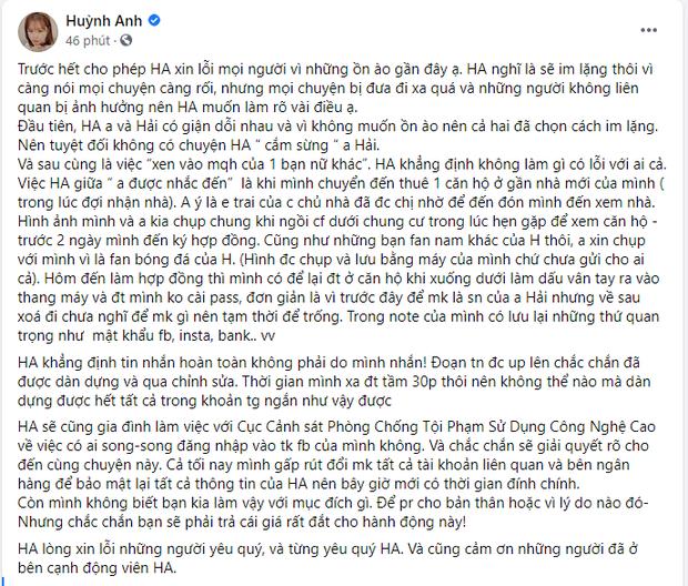 """Những động thái """"luống cuống đến điên rồ"""" của Huỳnh Anh sau vụ """"bóc phốt"""": Làm biến mất đủ thứ trên tài khoản cá nhân sau sự kiện sinh nhật tại nhà Quang Hải - Ảnh 1."""