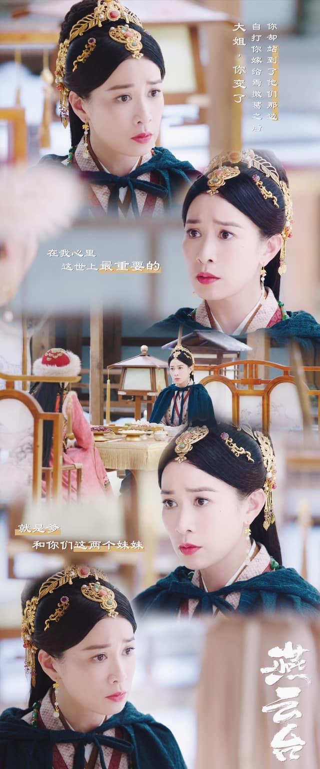 """""""Yến Vân Đài"""": Xa Thi Mạn thay đồ liên tục, xinh đẹp, nhà giàu lại còn là vợ Vương Gia  - Ảnh 5."""