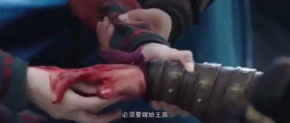 """""""Yến Vân Đài"""": Đường Yên khóc lóc khi bị ép bỏ Đậu Kiêu, bà bầu bụng to mà chạy té nhào cực nguy hiểm - Ảnh 7."""