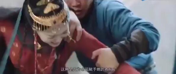 """""""Yến Vân Đài"""": Đường Yên khóc lóc khi bị ép bỏ Đậu Kiêu, bà bầu bụng to mà chạy té nhào cực nguy hiểm - Ảnh 6."""