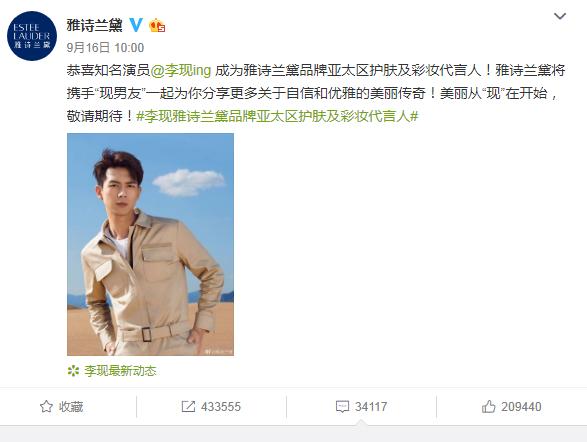 Lý do khiến nhãn hàng mỹ phẩm Trung Quốc đổ tiền vào nam giới - Ảnh 3.