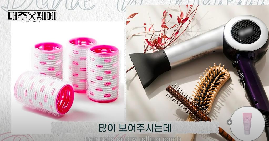 """Hair stylist người Hàn bày cách """"cứu rỗi"""" mái tóc mỏng dính lộ cả mảng ra đầu: Chị em tự làm ở nhà ngon ơ mà chẳng cần ra tiệm - Ảnh 5."""